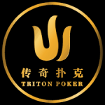 Triton Poker events