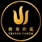 Triton Poker events